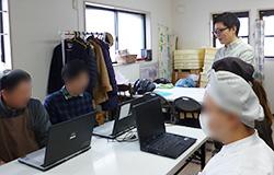 パソコン教室の様子