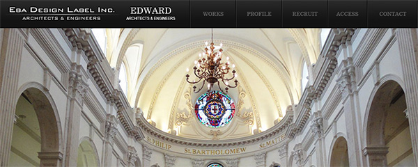 江場デザインレーベル&エドワード 一級建築設計事務所